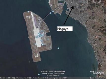 google nagoya airport