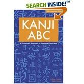 KanjiABC
