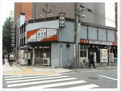 Nagoya House Hunt 011