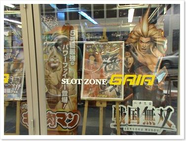 Nagoya House Hunt 019