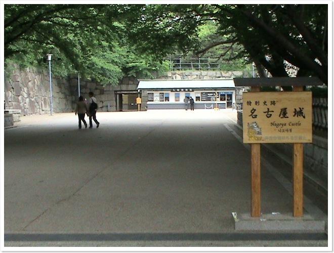 Nagoya House Hunt 040