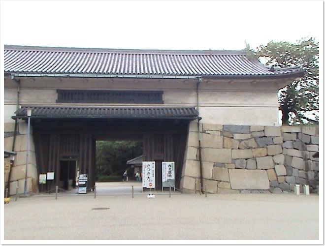 Nagoya House Hunt 042