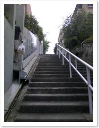stepstreet