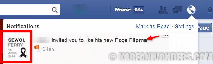 sewol-flipme-facebook-page