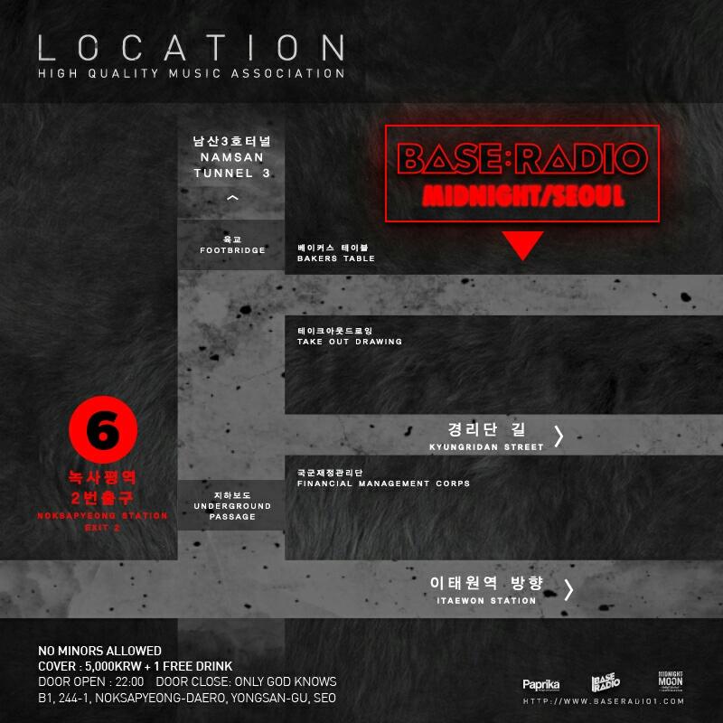base-radio-2015-12-19-map