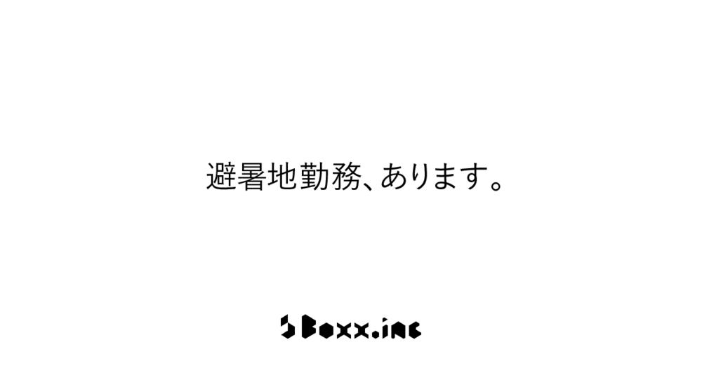 copy3.png