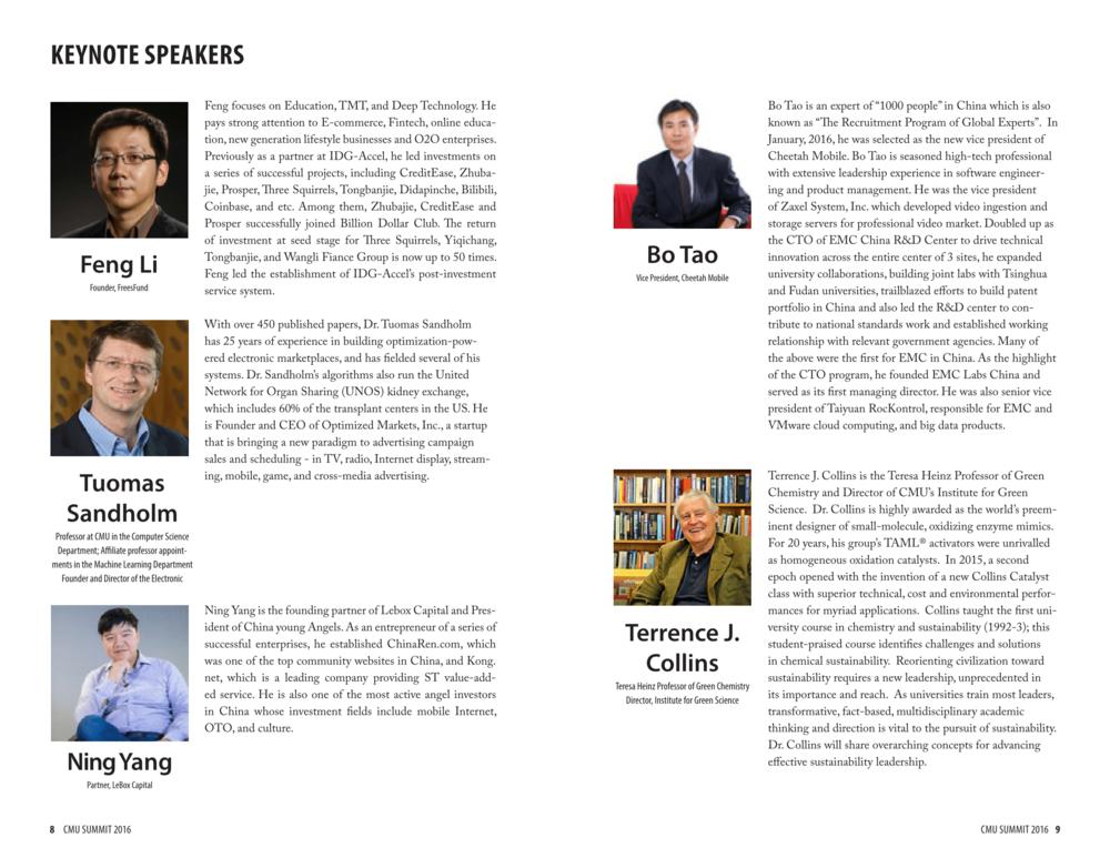 Brochure 2016-05.png