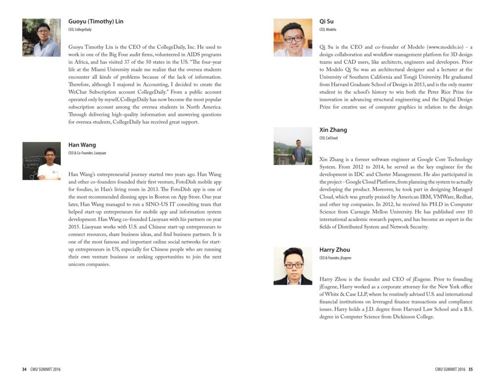 Brochure 2016-18.png
