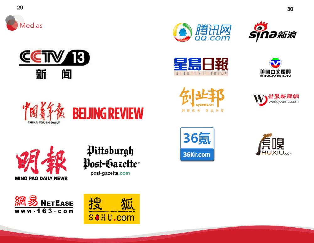 Brochure 2015-20.png
