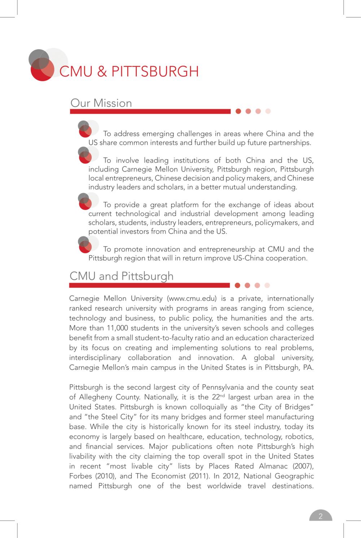 Brochure 2014-07.png