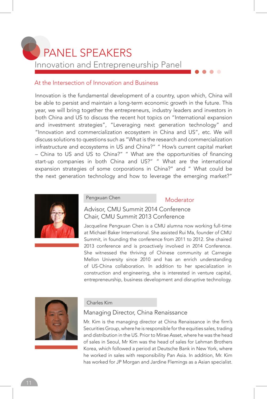 Brochure 2014-16.png