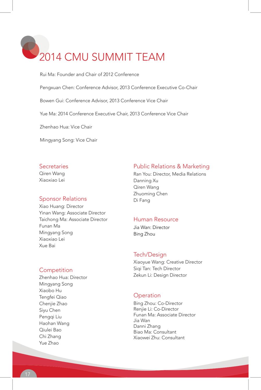 Brochure 2014-22.png
