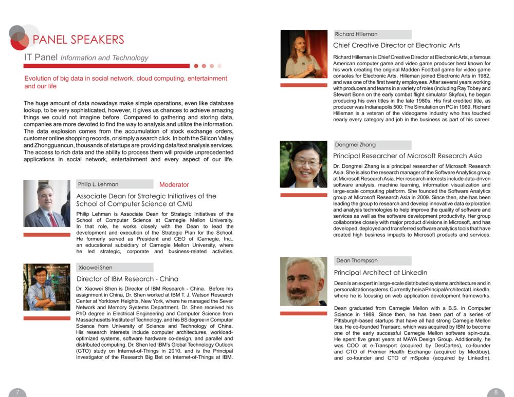 Brochure 2013-07.png