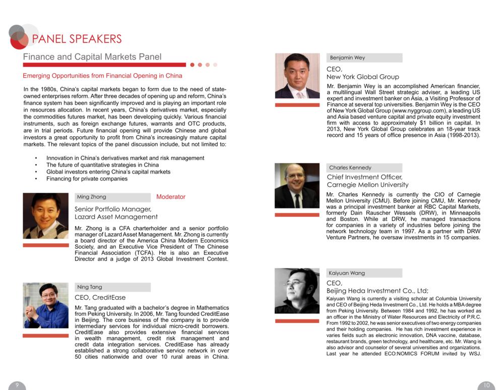 Brochure 2013-08.png