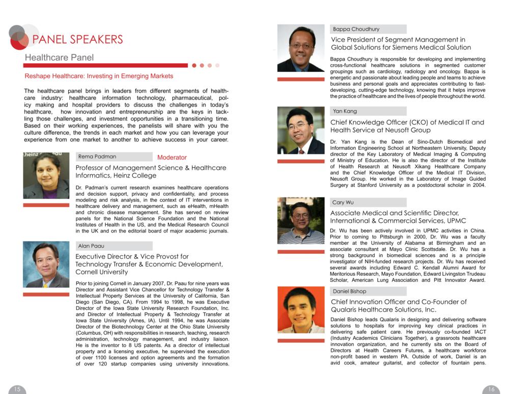 Brochure 2013-11.png