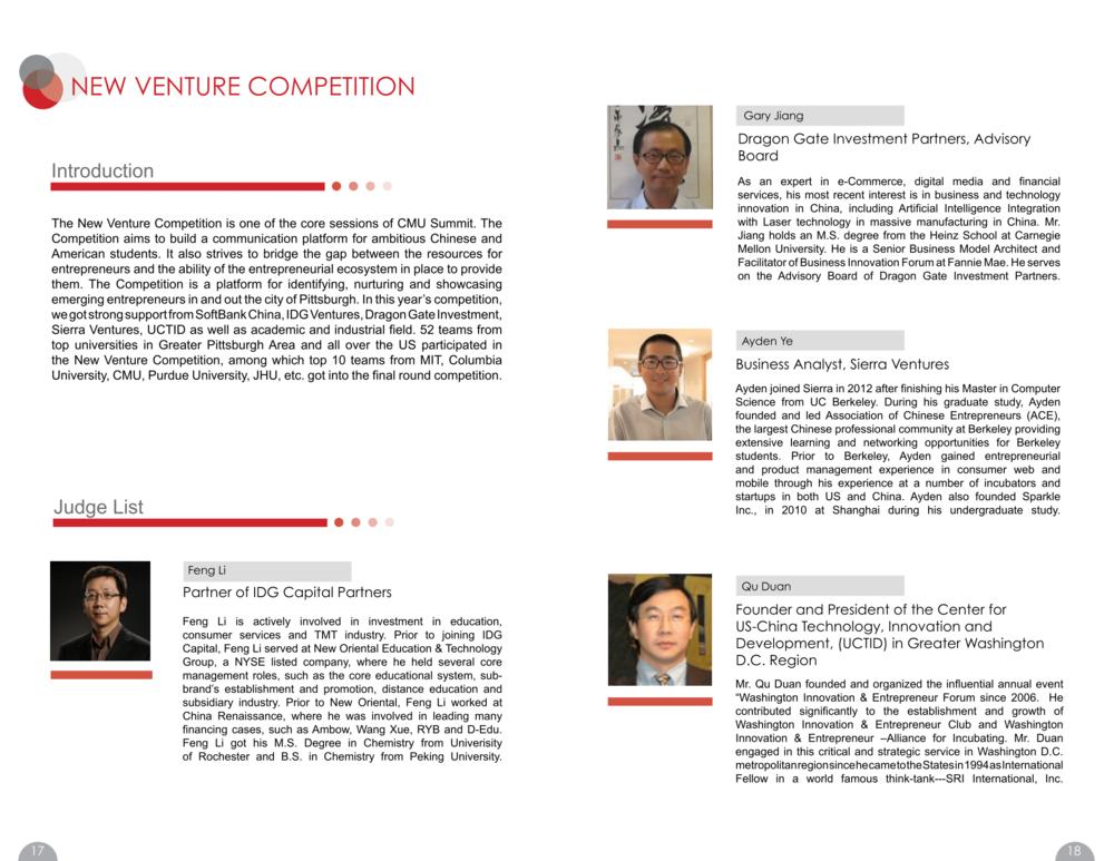 Brochure 2013-12.png