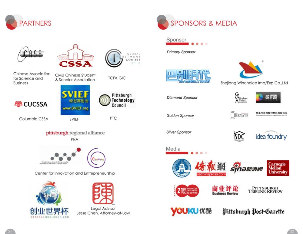 Brochure 2013-14.png