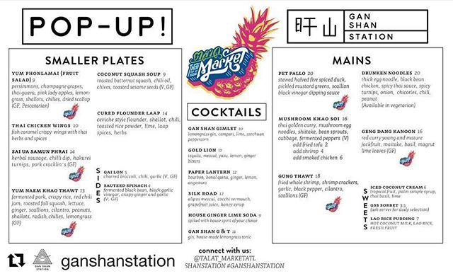 Head across town today to check out the pop-up featuring James Beard Nominated Chef Parnass Savang . . #Repost @ganshanstation ・・・ TONIGHT!! 4:30 to 10PM. @talat_marketatl . . . Note that we will be closed from 3pm to 4:30 to reset the kitchen.