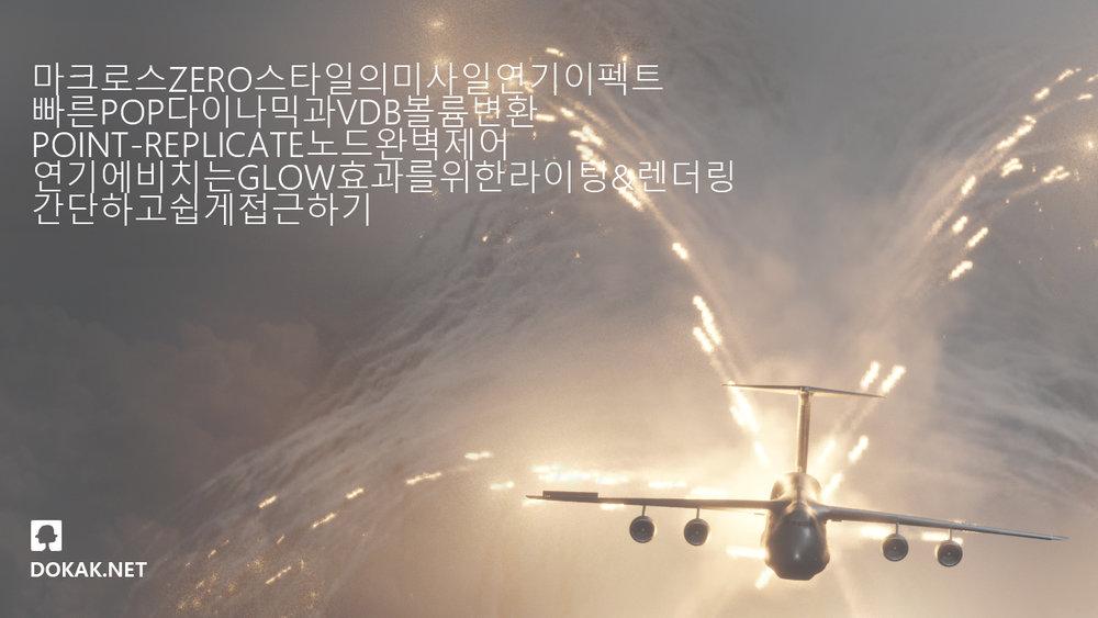 COVER_missiles.jpg