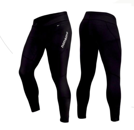 - Koio long tights,unisex pitkät trikoot37,00€