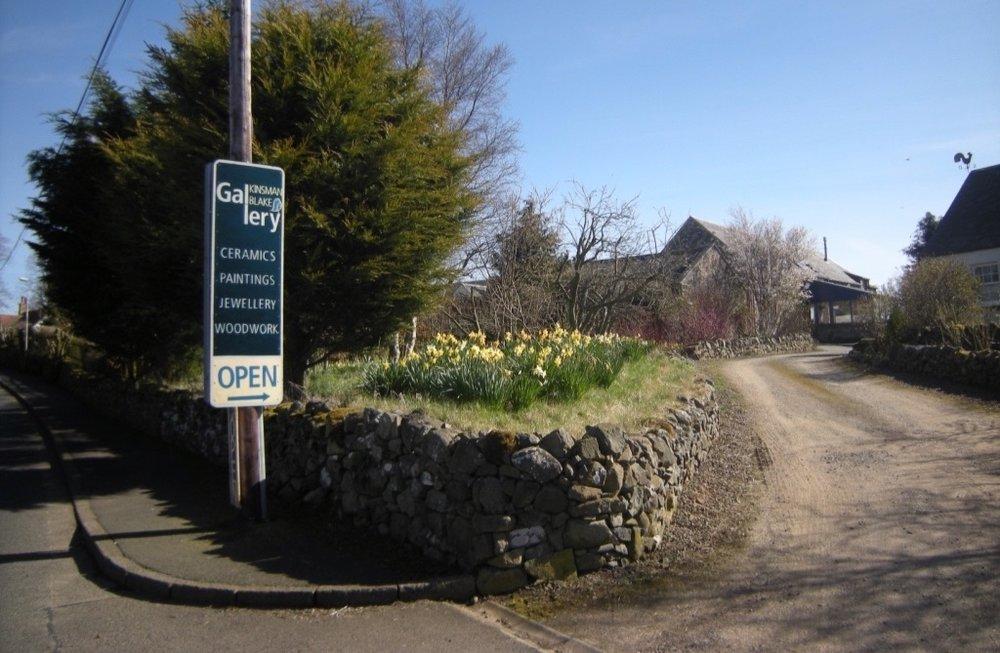 Kinsman Blake, Gallery, Entrance, Smailholm, Village