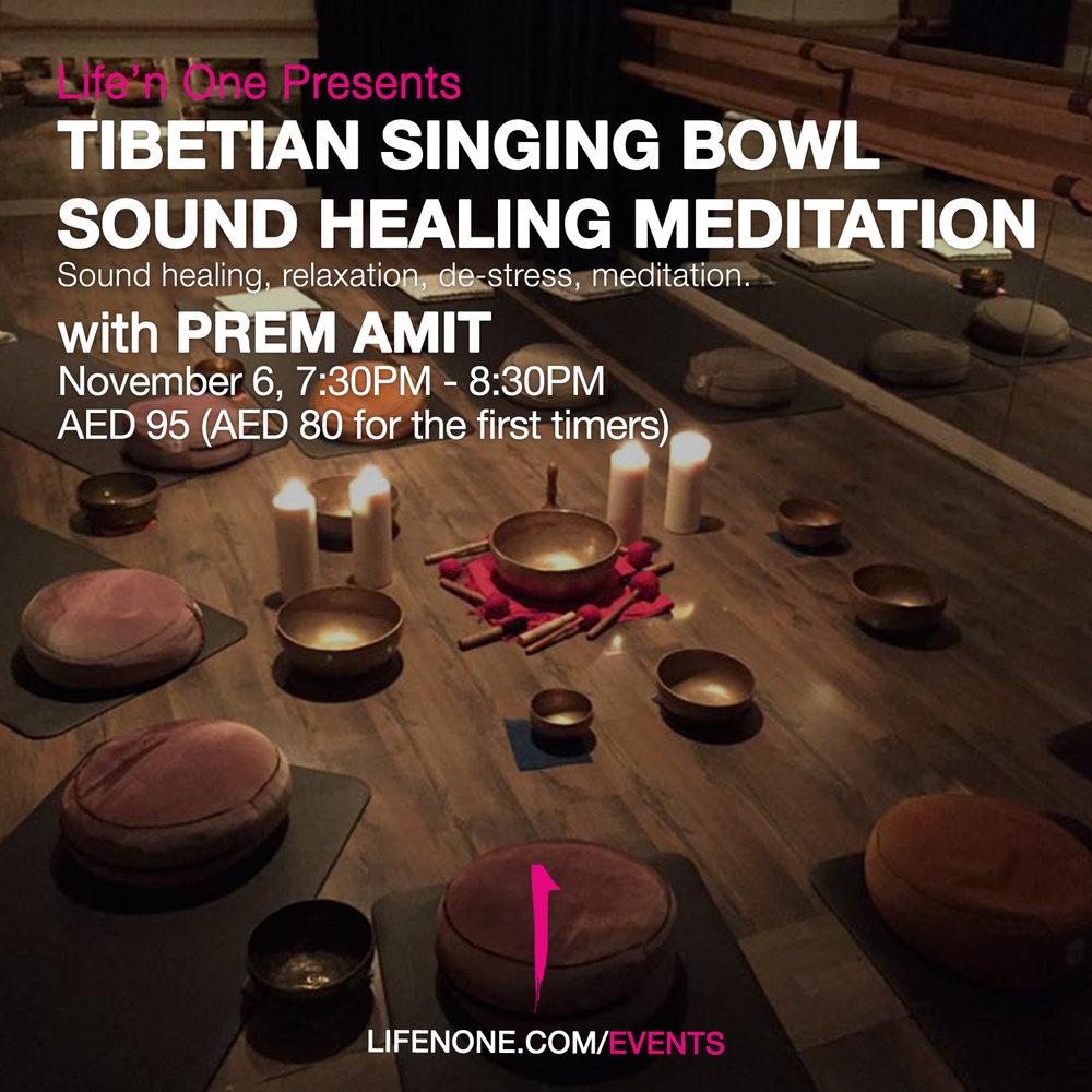 Tiberian-Singing-Bowl_1.jpg
