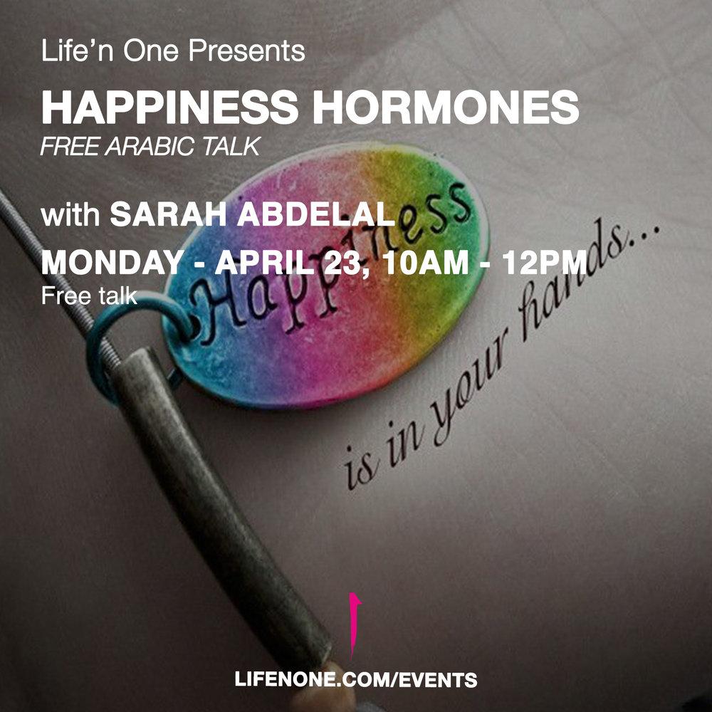 sarah_happiness-hormones.jpg