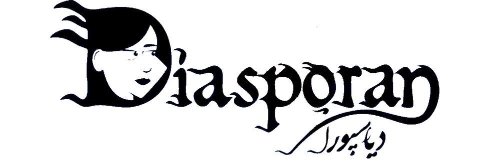 diasporan logo.jpg