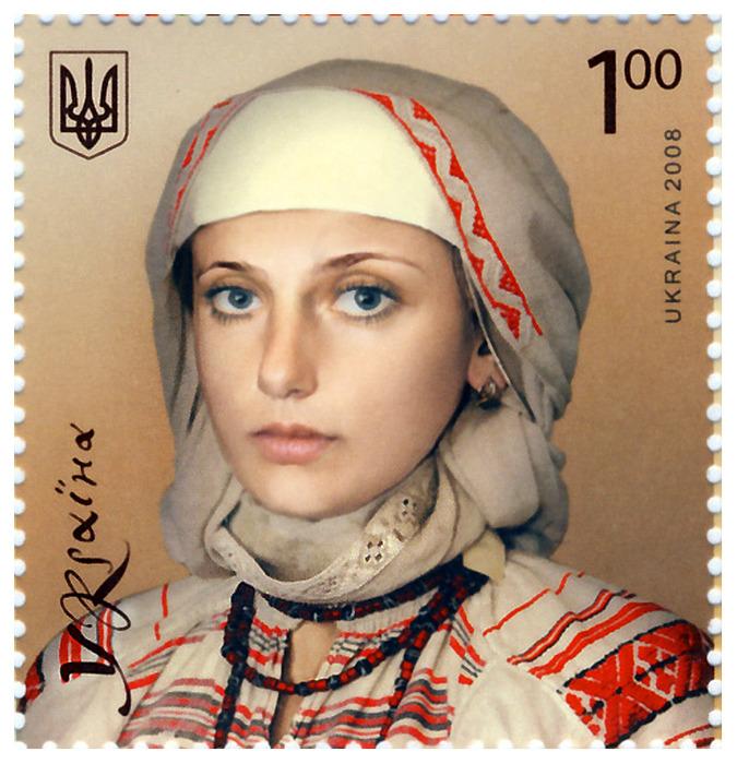 Ukraine_Peremitka.jpg