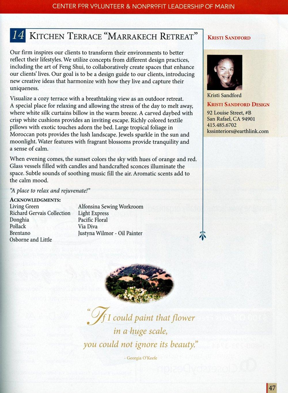 marin-designers-showcase-2005-2.jpg