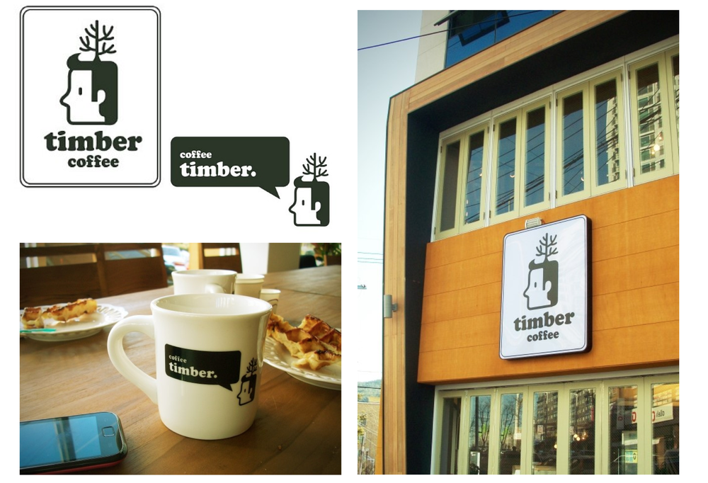 Identity design for Coffee Timber in Gumi, Korea  2013