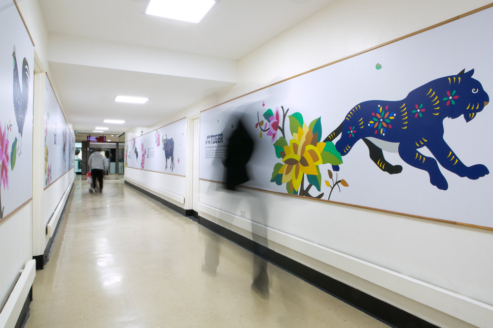 CNY-Hallway Decal-Portfolio-01.jpg