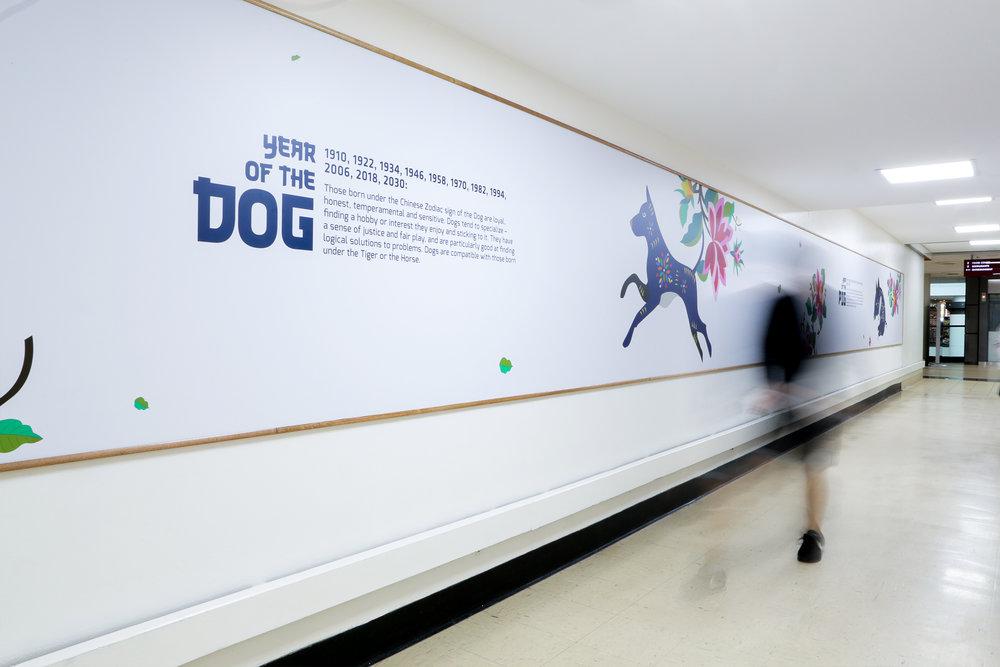 CNY-Hallway Decal-Portfolio-02.jpg