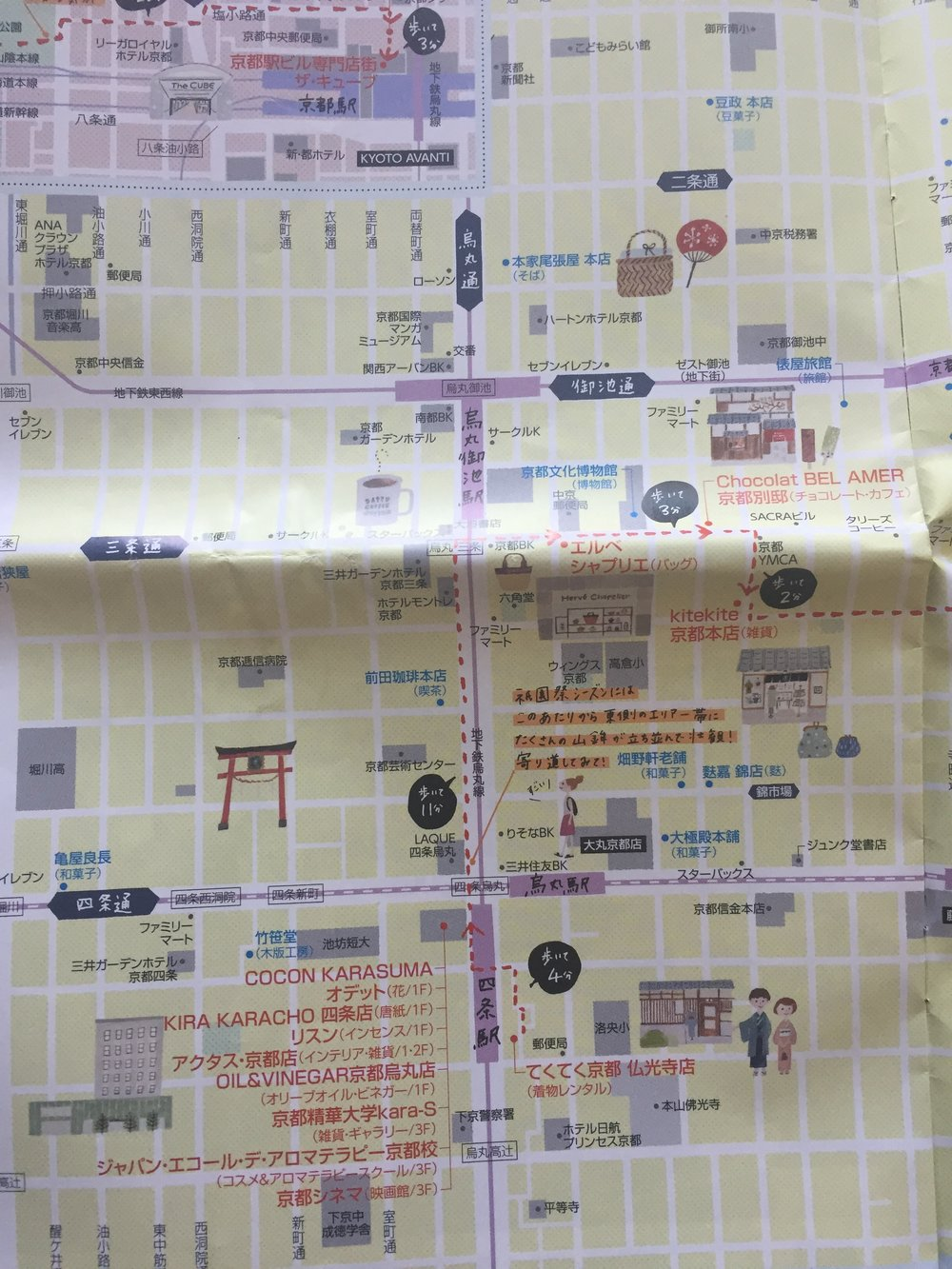 Kyoto Central Map pt 2