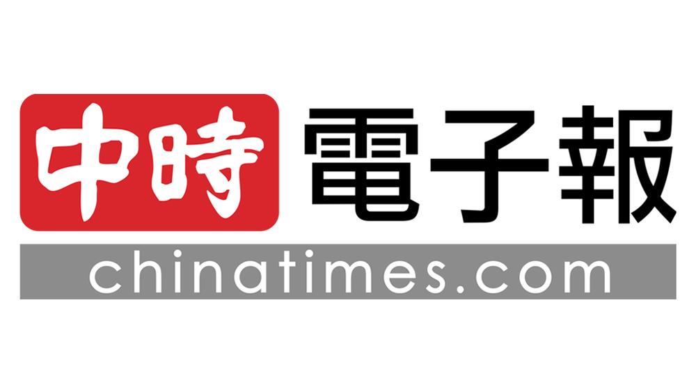 chinatimes_logo.png
