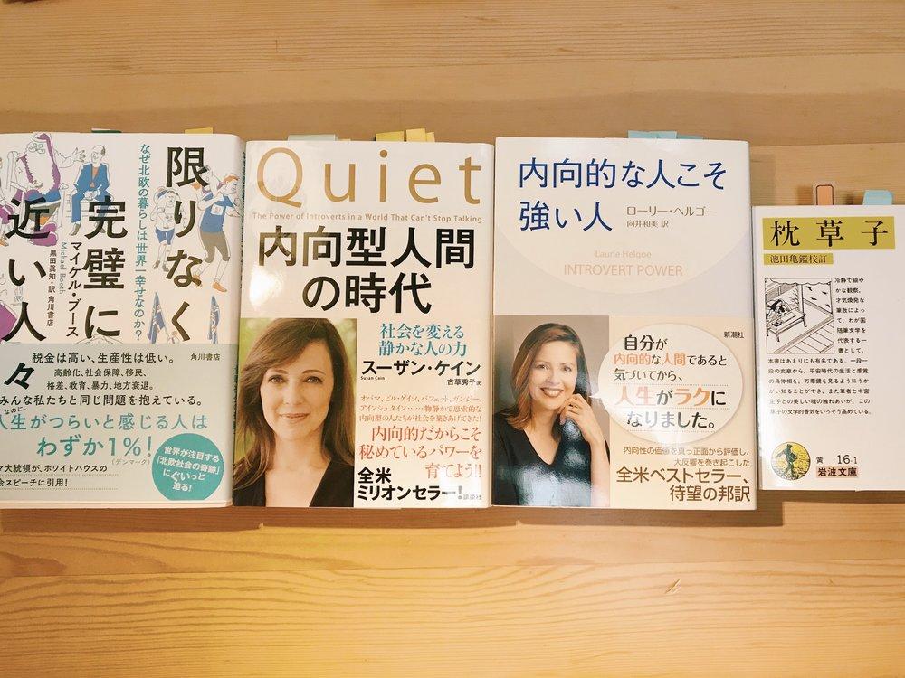 話に登場した本たち(日本で読めるもの)。ご興味ありましたら、ぜひ!