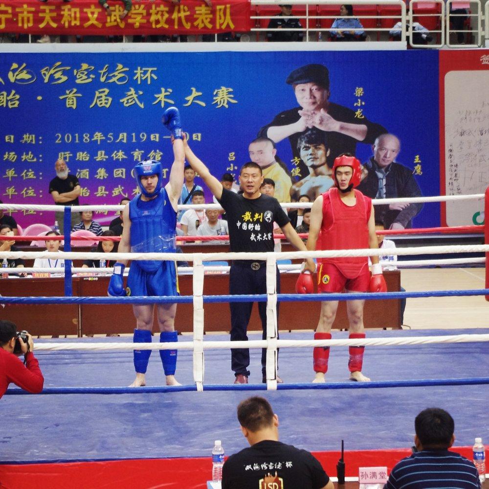 Sanda Kickboxing -