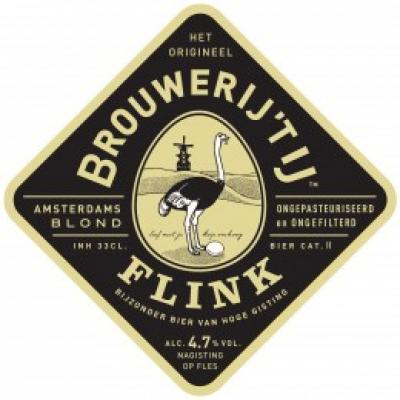 brouwerij 't ij - locally brewed beers