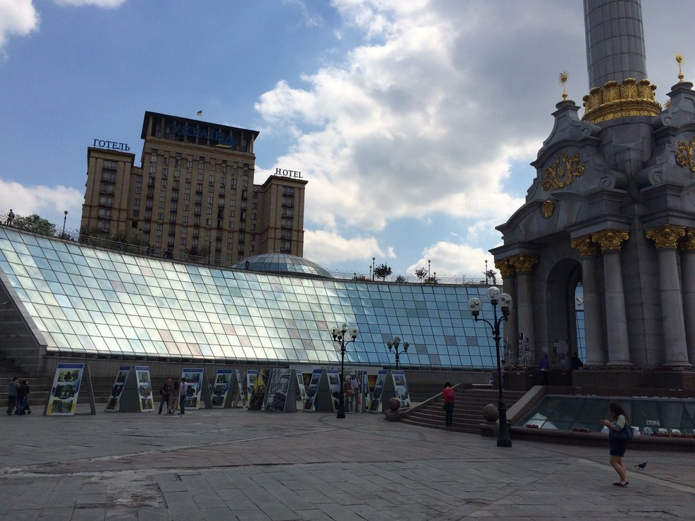 Ukraine Plaza