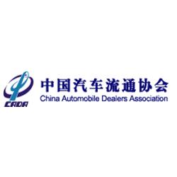 China-Dealers-Association.jpg