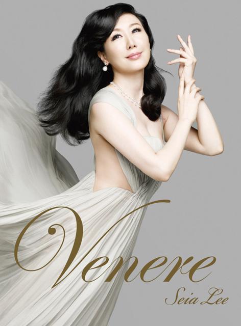 venere.png