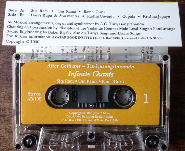 infinite chants cassette.jpg