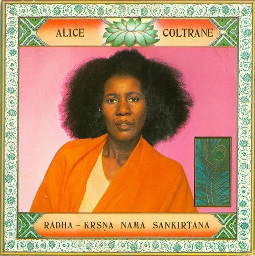 Radha-Krsna Nama Sankirtana —1976