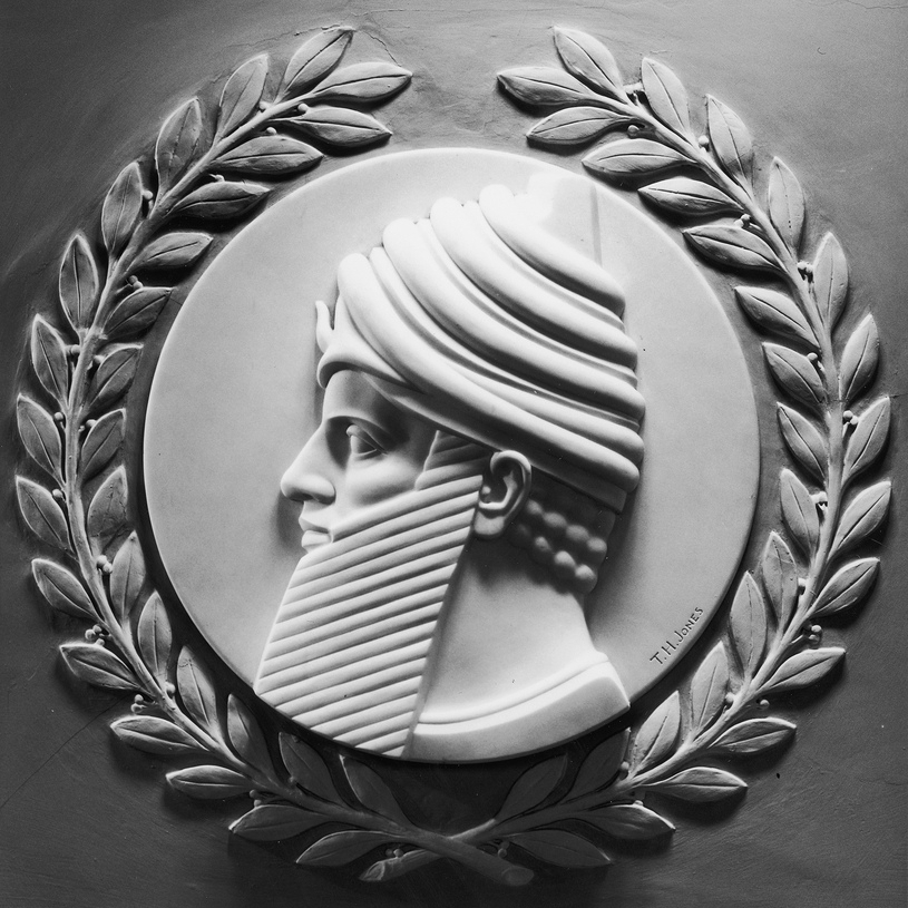 """The first duty of government is to protect the powerless from the powerful."" - Hammurabi"