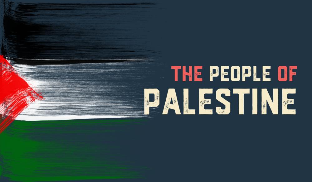 PALESTINE 7.png