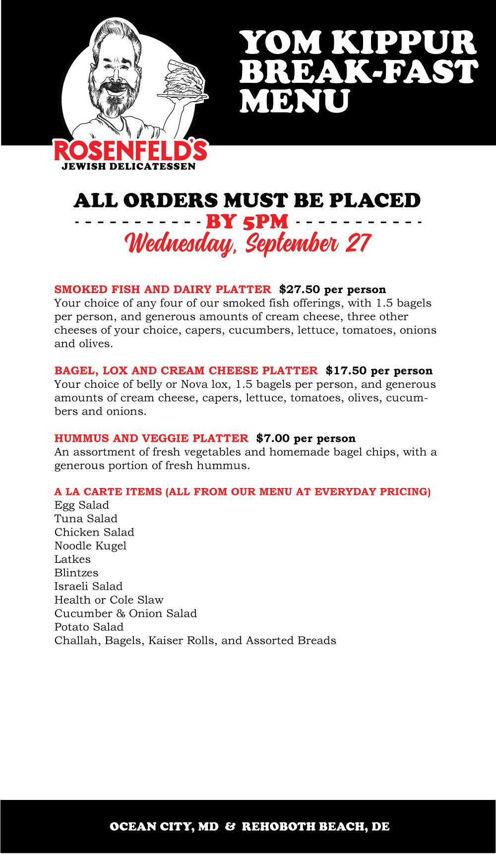 rosenfelds_yom_kippur_menu_01.jpg