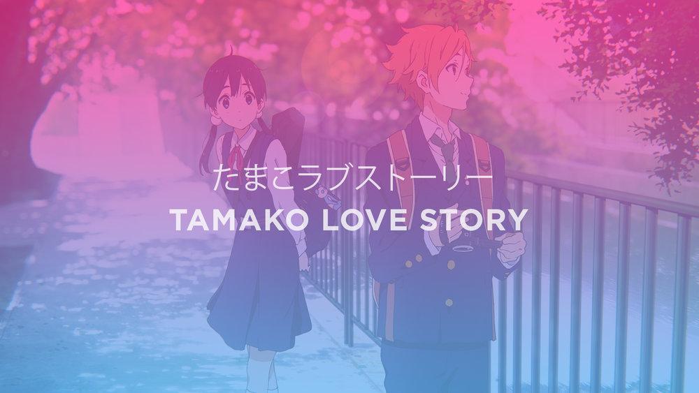 TamakoLove-Discover.jpg