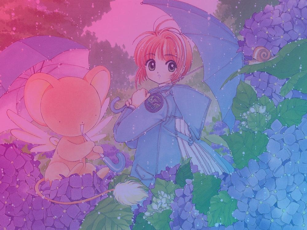 Arigato - Tange Sakura