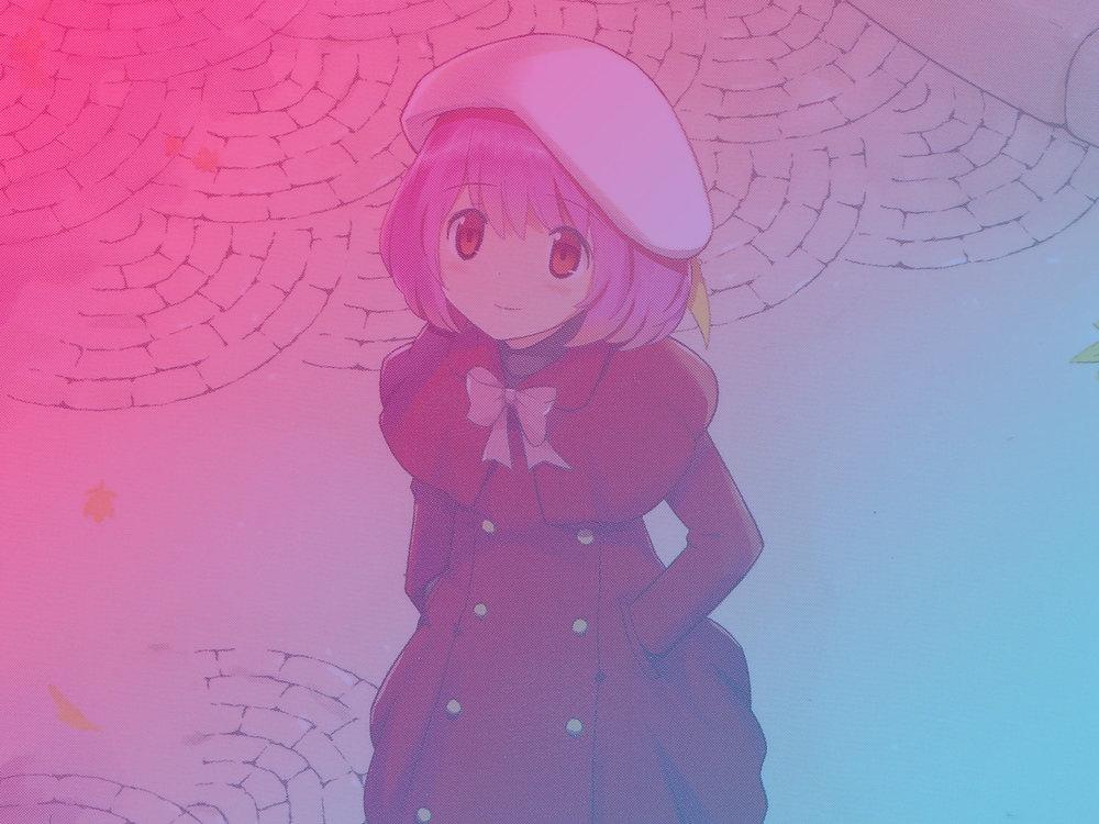 Uraha Love - Toyama Nao