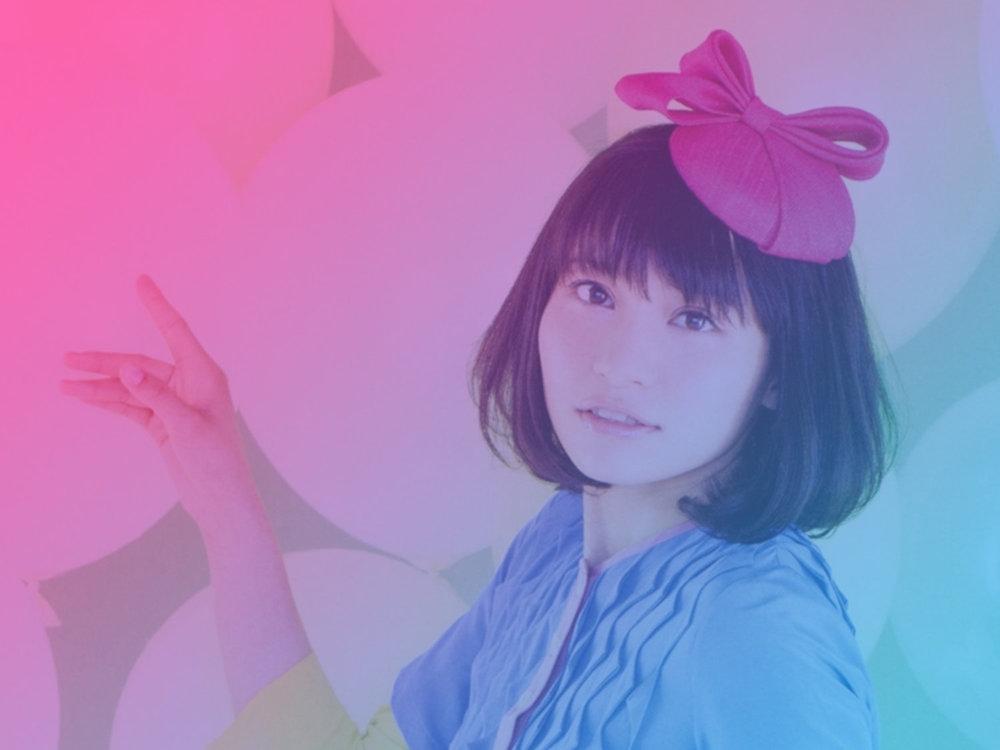 CALL ME - Nakajima Megumi